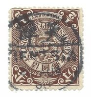 CHINA COILING DRAGON STAMP WITH TIENTSIN SON CANCEL ALMOST TOUCHING ALL 4 SIDES