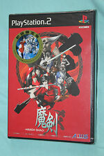 Maken Shao LE (Atlus) [JAPAN IMPORT] (BRAND NEW, SEALED!) PS2 Sony Playstation 2