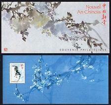 FRANCE FRANCIA 2006 Bloc Souvenir Année du Chien MNH**
