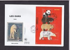 France 2014 Bears MS minature sheet First Day Cover FDC Saint Aignan pict h/s