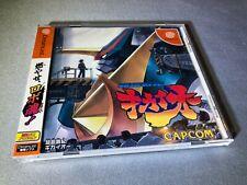 Choukousenki Kikaioh Sega Dreamcast Game Japan Version New