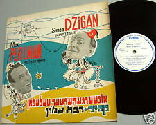 MAX PERLMAN + SIMON DZIGAN Rare YIDDISH LP