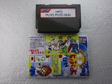 Puyo Puyo Sun + Flyers Sega STV Sega Titan Video Arcade Japan