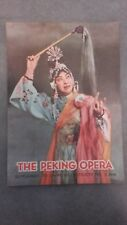 THE PEKING OPERA SUPPLEMENT TO CHINA N°7 1956 BROCHURE ABE GRAVURES