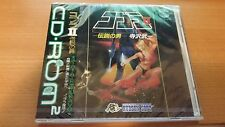 COBRA 2 NEC PC ENGINE DUO R/RX/SUPER CDROM NEW