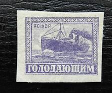 Russland/Sowjetunion Mi 194 * , Sc B35 , Hungerhilfe: Transportmittel