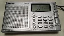 GRUNDIG Yacht Boy YB 300PE (4 Band) Digital Shortwave AM/FM Radio