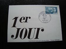 FRANCE - carte 1er jour 14/2/1970 (prosper merimee) (cy56) french