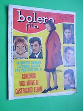 BOLERO 1964 882 Gigliola Cinquetti Little Tony Arthur Miller