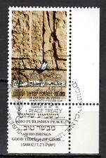 Israel - 1979 Peace with Egypt - Mi. 791 VFU