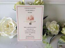 New baby, unisex, mum to be gift, keepsake, personalised with babies name