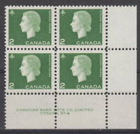 CANADA #402 2¢ Queen Elizabeth II Cameo Issue LR Plate #4 Block MNH - A