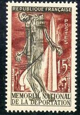 STAMP / TIMBRE FRANCE NEUF N° 1050 ** DEPORTATION A STRUTHOF