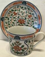 ONE Georges Briard IMARI BLOSSOMS Cup and Saucer Set UNUSED