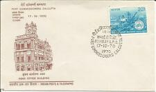 India 1970 Port commisioners Calcutta HEAD office building Bombay GPO FDC COVER