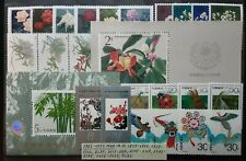 CHINA 1982-1993 stamp collections and s/s in XF condition MNH