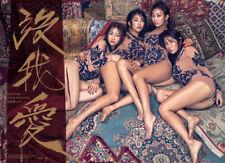 SISTAR [沒我愛/INSANE LOVE] 4th Mini Album CD+Photobook+Card K-POP SEALED