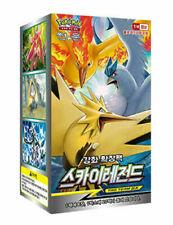 [Pokemon] Sky Legend Cards booster box