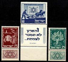 Israel stamps 1951 jnf kkl full set MNH