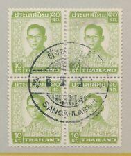 THAILAND SIAM SANGKHLABURI POSTMARK on BLOCK of 4 1972