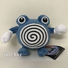 Pokemon GO Poliwhirl Plush  Soft Toy Stuffed Animal Doll Teddy 6""
