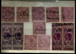 GREAT BRITAIN Q VICTORIA LOT OF BILL REVENUES 1&3 ANNAS INDIAN COLONIES 10ISSUES