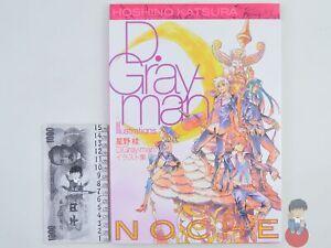 Artbook - D.Gray-man ILLUSTRATIONS NOCHE ~ Hoshino Katsura