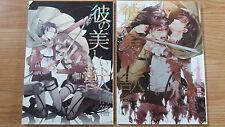 2 Set Shingeki no Kyojin / Attack on titan Eren X Levi X  Doujinshis