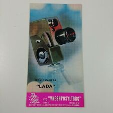 Movie Camera Lada Russian Soviet Union USSR Advertising Moscow Vintage Brochure
