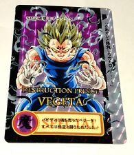 Carte dragon ball - Fancard Carddass Hondan Custom Card  prism  YJJ Part 4 SP2