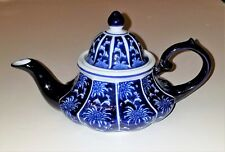 Bombay Blue & White Tea Pot Teapot with Lid Excellent condition coffee