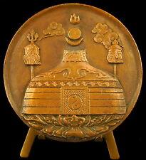 Medaille Yourte mongole mongolian chamber of commerce Mongolie Mongolia medal