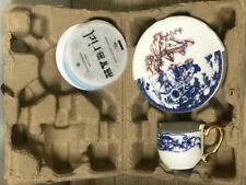 Seletti - Hybrid Eufemia Coffee Cup