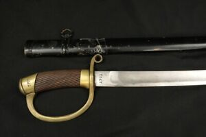 WWI Imperial Russian Model 1881 Dragoon Shashka Sword Turkish Mark? & Scabbard