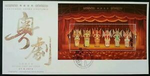 Hong Kong Cantonese Opera Costumes 2014 traditional Culture 奥剧服饰 (miniature FDC)