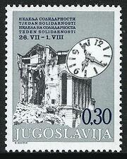 Yugoslavia RA49, MNH. Postal Tax Stamp. Solidarity Week. Ruin, Clock, 1975