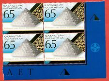 Kazakhstan 2005. a block of 4 stamps.Modern kazakh architectute. New.