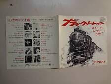 "FROST:(Dick Wagner)Black Train-Sweet Lady Love-Japan 7"" Vanguard HIT-1730 PSL GF"