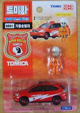 Takara Tomy Tomica Mini Hyper Series Rescue HR-01 (FIRE PATROL)
