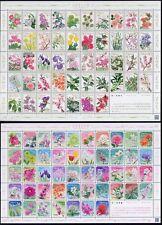Japan 2011 Blumen Flowers Pflanzen Plants 94 Werte (2) ZD-Bogen Sheets MNH