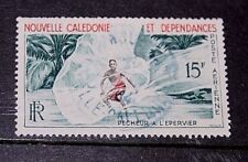 NEW CALEDONIA 1959 AIR 15F  FISHERMAN WITH NET VERY F/U