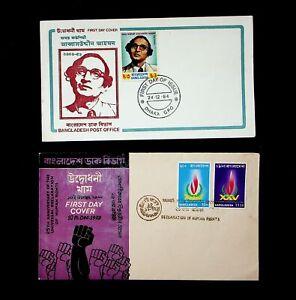 BANGLADESH 1973/ 84 25TH ANN HUMAN RIGHTS DECLARARTION/ POST OFFICE 2 FDCs W/ 3v
