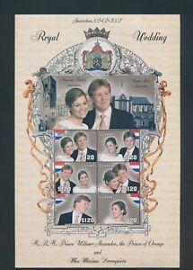 XC57881 Guyana Willem-Alexander Maxima good sheet MNH