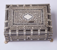 Rare Quality Antique Victorian Anglo Indian Vizagapatam Fretwork Box