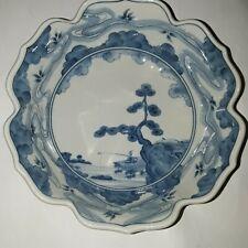 """Takashi Japanese Made Blue Porcelain Bowl 6.5"""" with Scalloped Edge"""