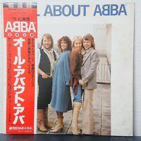 ABBA ALL ABOUT ABBA DISCOMATE DSP-5108 Japan OBI VINYL LP RED-WHITE OBI