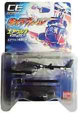 BANDAI Airwolf Armed Specification Chara Wheel Collector's Edition #862