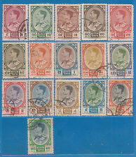 """Thailand """"King Rama IX Definitive"""" 3rd Series USED 16 Stamps"""