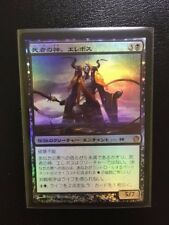 JAPANESE FOIL EREBOS, GOD OF THE DEAD THEROS MTG MAGIC THE GATHERING NM
