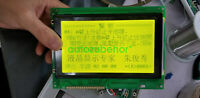 New 2411H1 + 1F PHICO D-0 94V-0 BP-21180.00 compatible screen